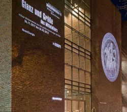 Gobo Projekce Projection216 Outdoor Venkovni